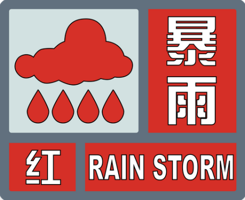 Rain Storm Alert